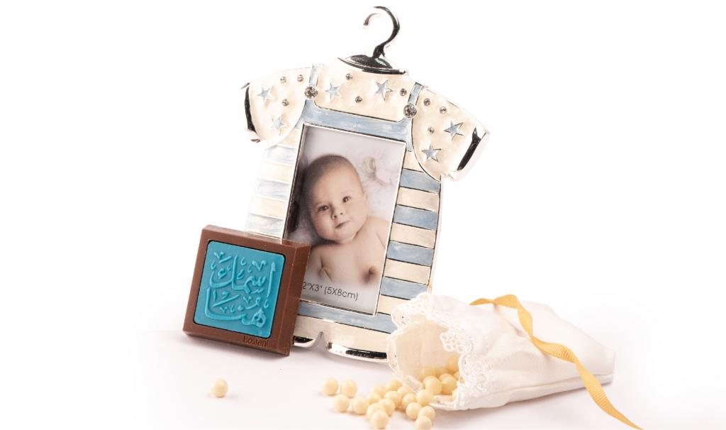 Baby boy shirt frame
