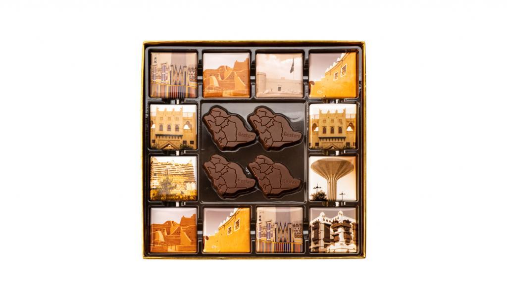 Saudi Heritage Box