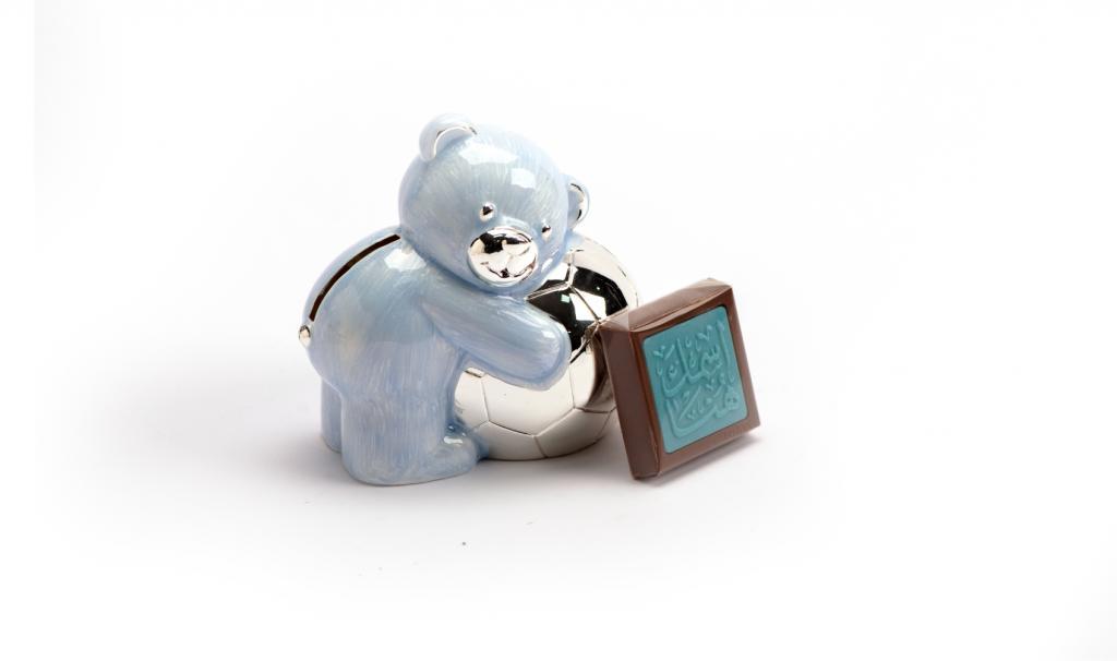 Money box bear blue