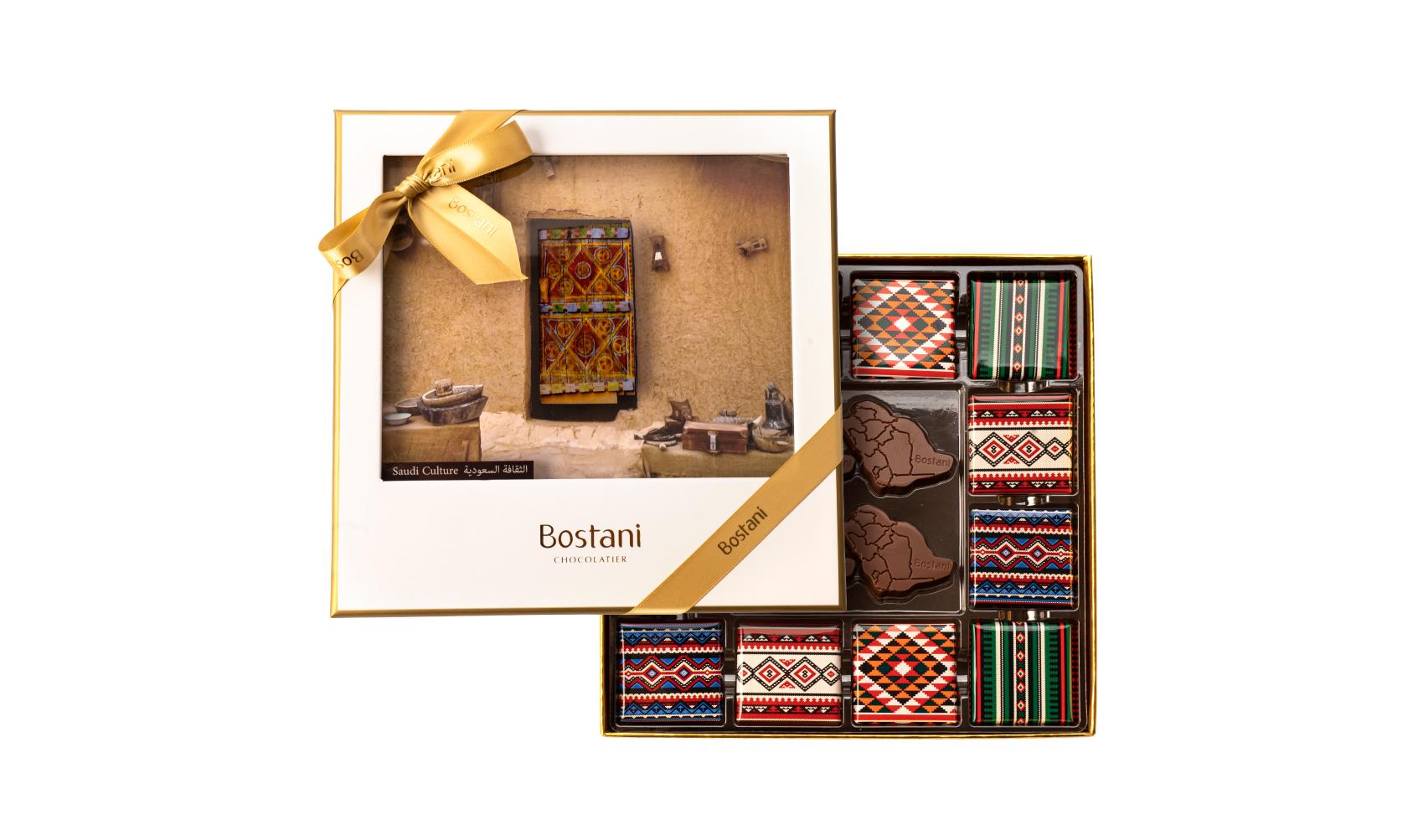 Saudi Culture Box