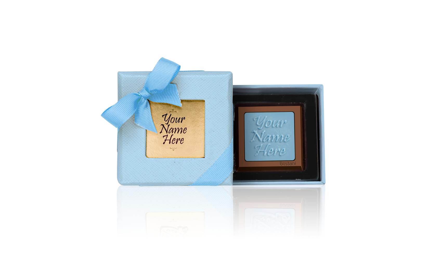 علبة الهدايا الجلدية (1 قطعة شوكولا) لون أزرق