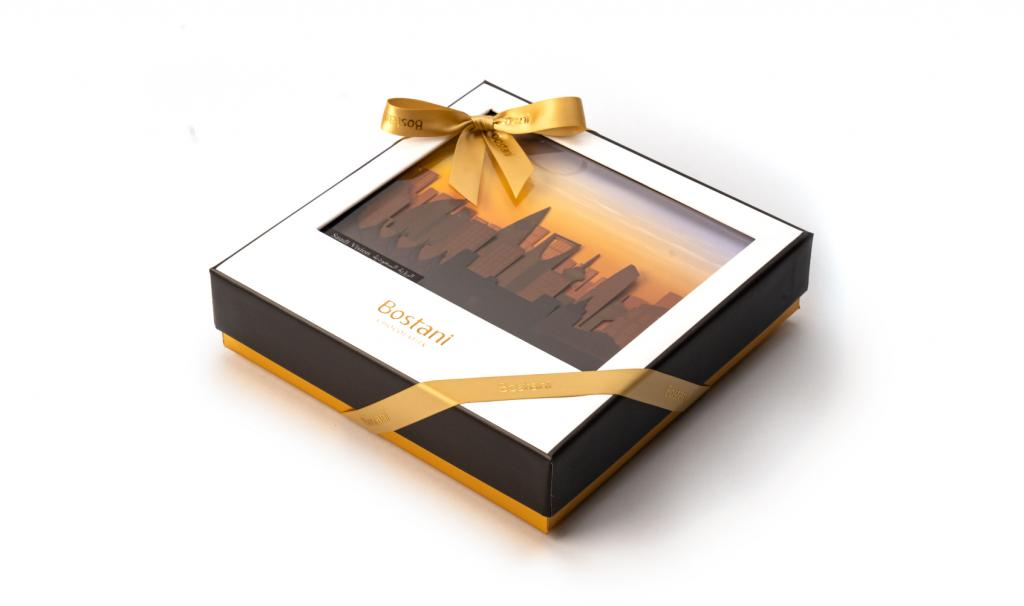 Saudi Vision Box