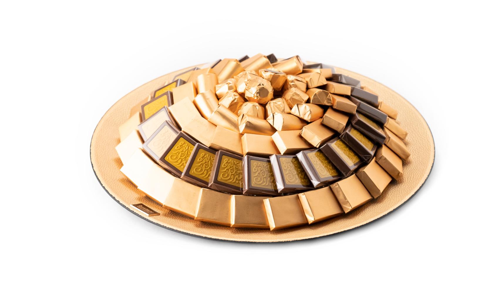 صينية جلد مبروك التخرج ذهبي كبير