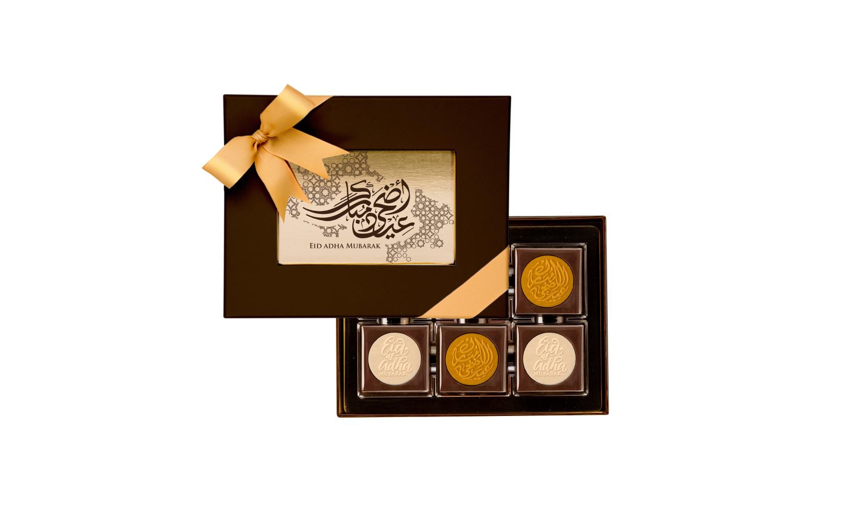 Eid box ( 6 pcs ) Brown