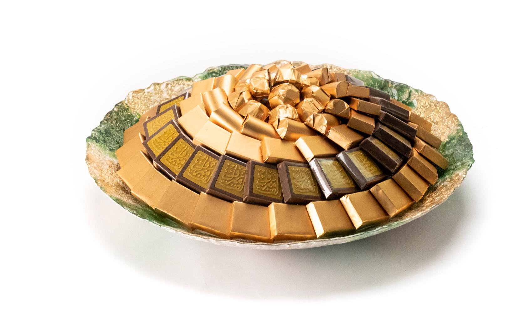 Congratulations Gold & Green Dish