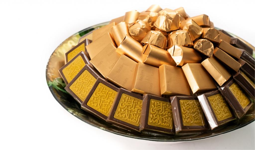 Get Well Soon Gold & Green Dish