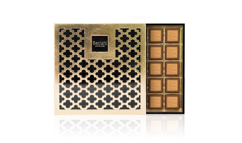 علبة الهدايا الذهبية (50 قطعة شوكولا)
