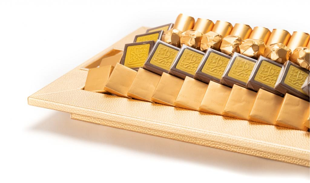 Congratulations Leathered Tray Gold Small