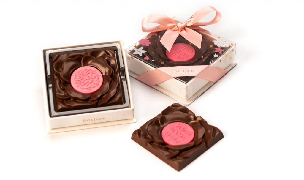 Rose Chocolate Baby Girl Frame
