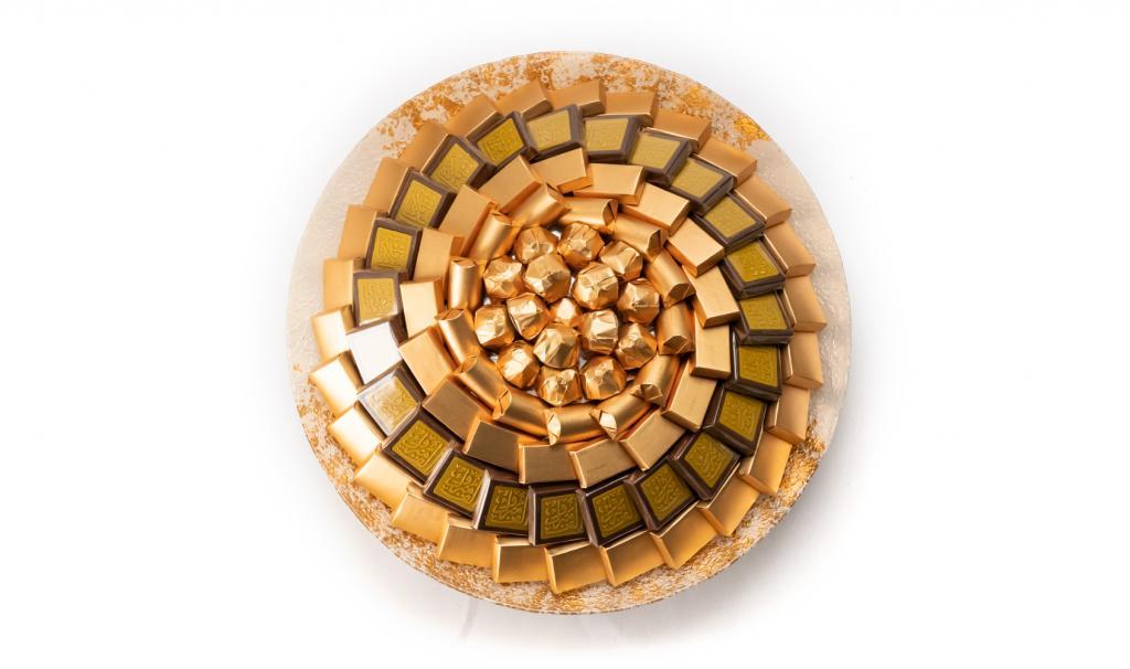 Congratulations Gold & White Dish