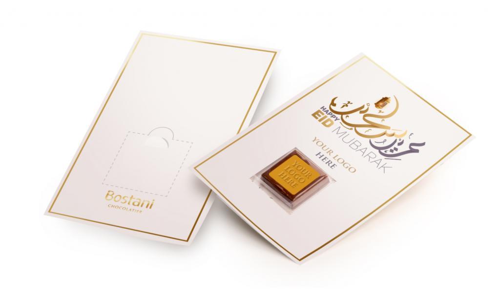 Invitation Card 1 Pcs Chocolate