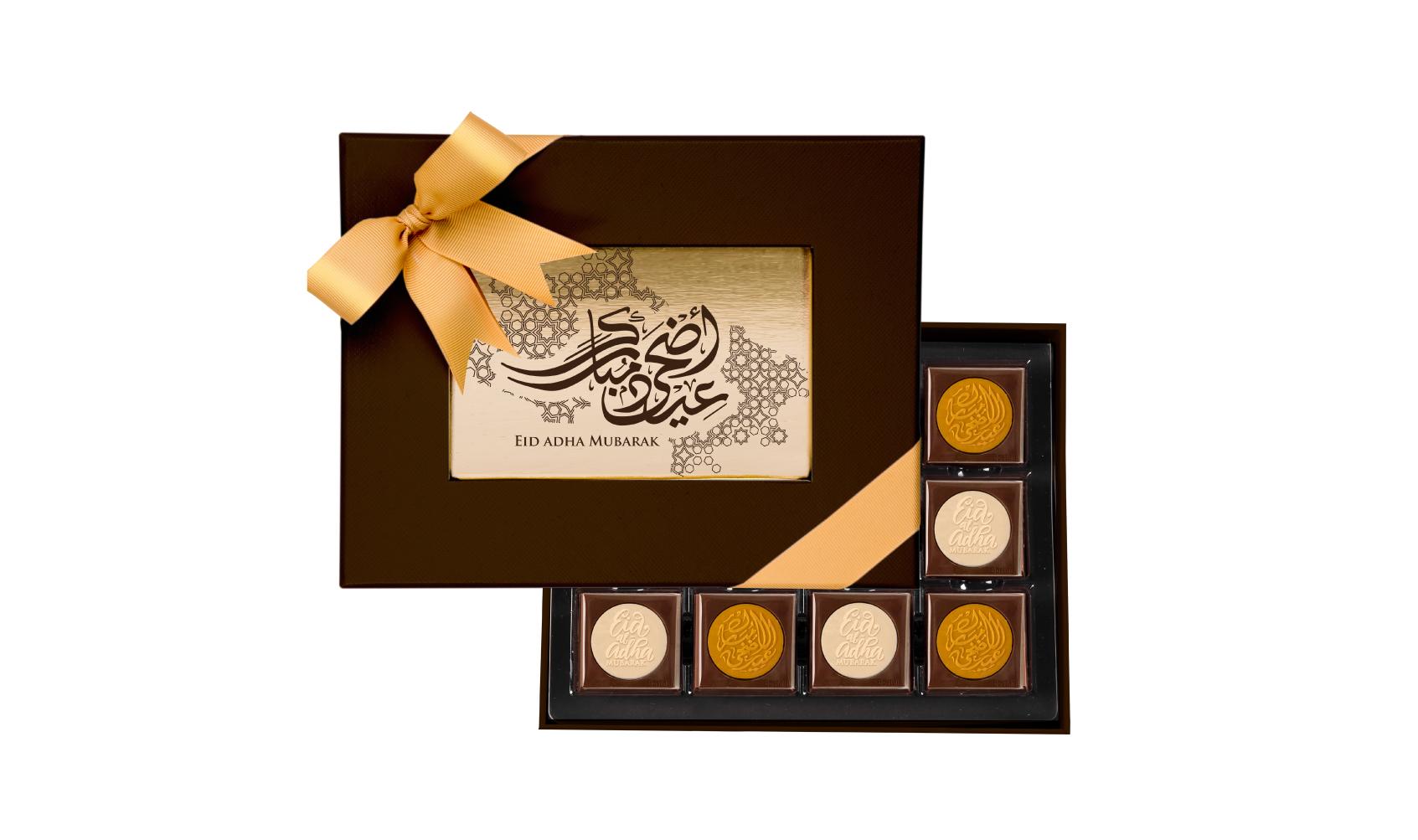 Eid box ( 24 pcs ) Brown