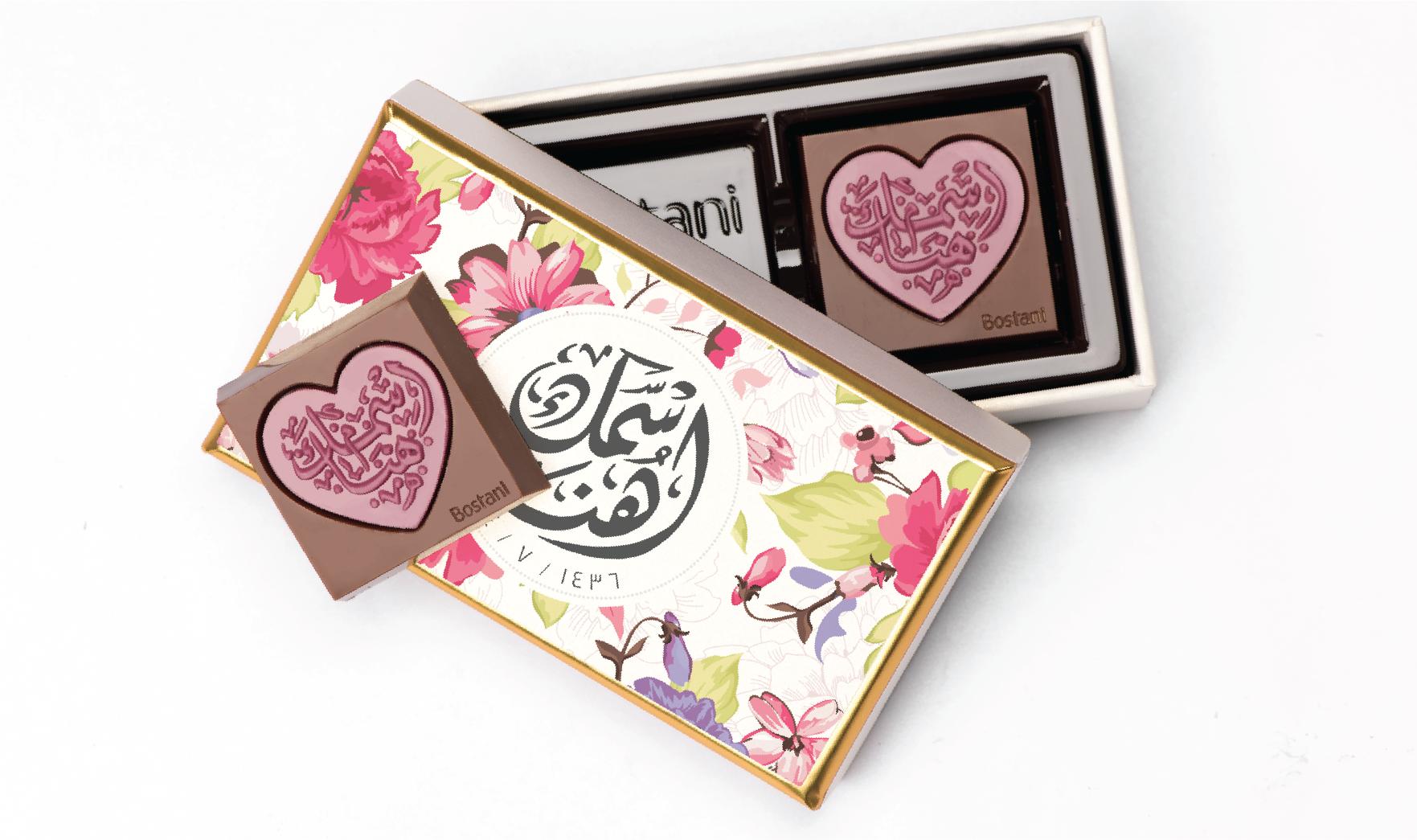 Fancy Box 2 PCS Chocolate