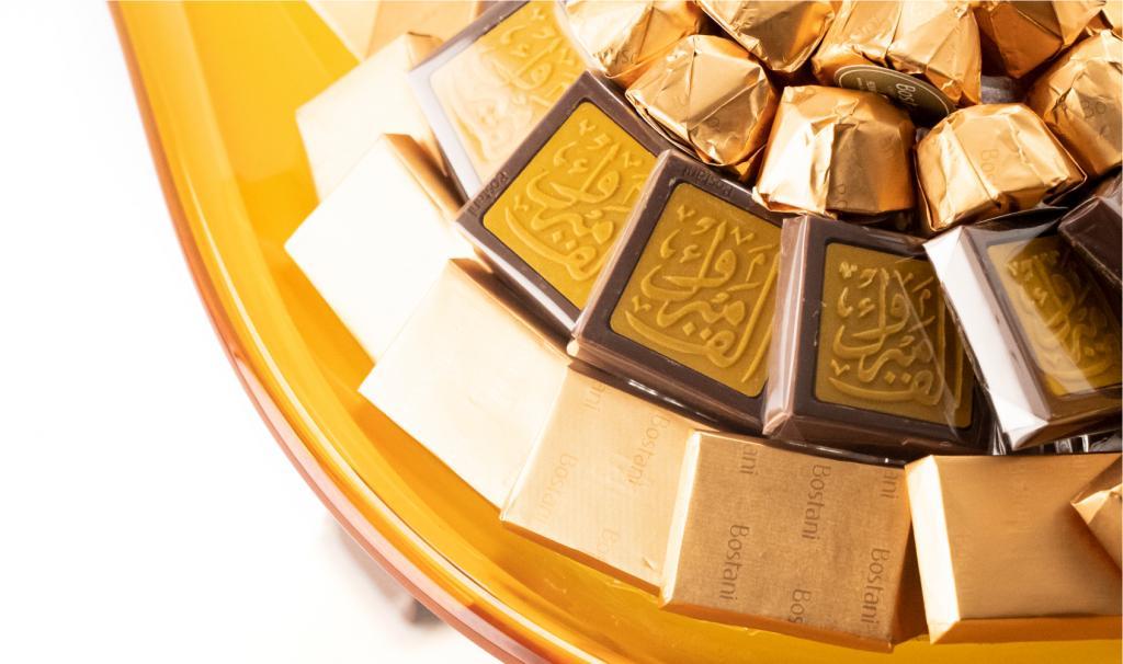 Congratulations Curvy Gold italian Handmade Dish
