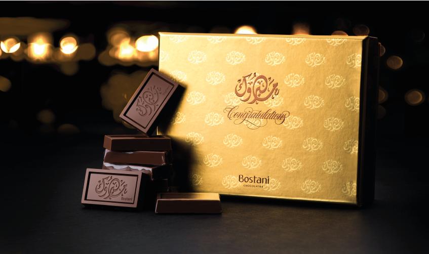 Congratulation 16 Chocolate PCS Box