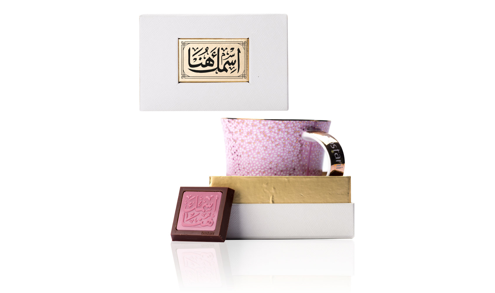 Mug Box pink