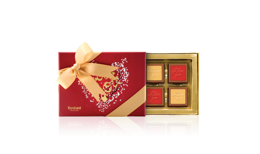 I Love You 12 Chocolate PCS Box