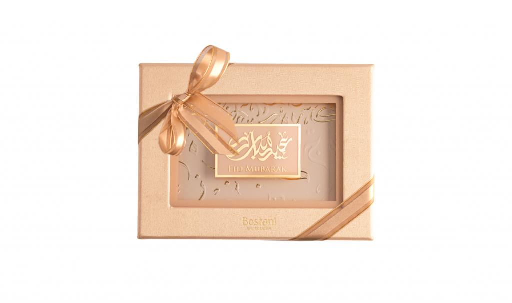 Eid Box 14 pcs