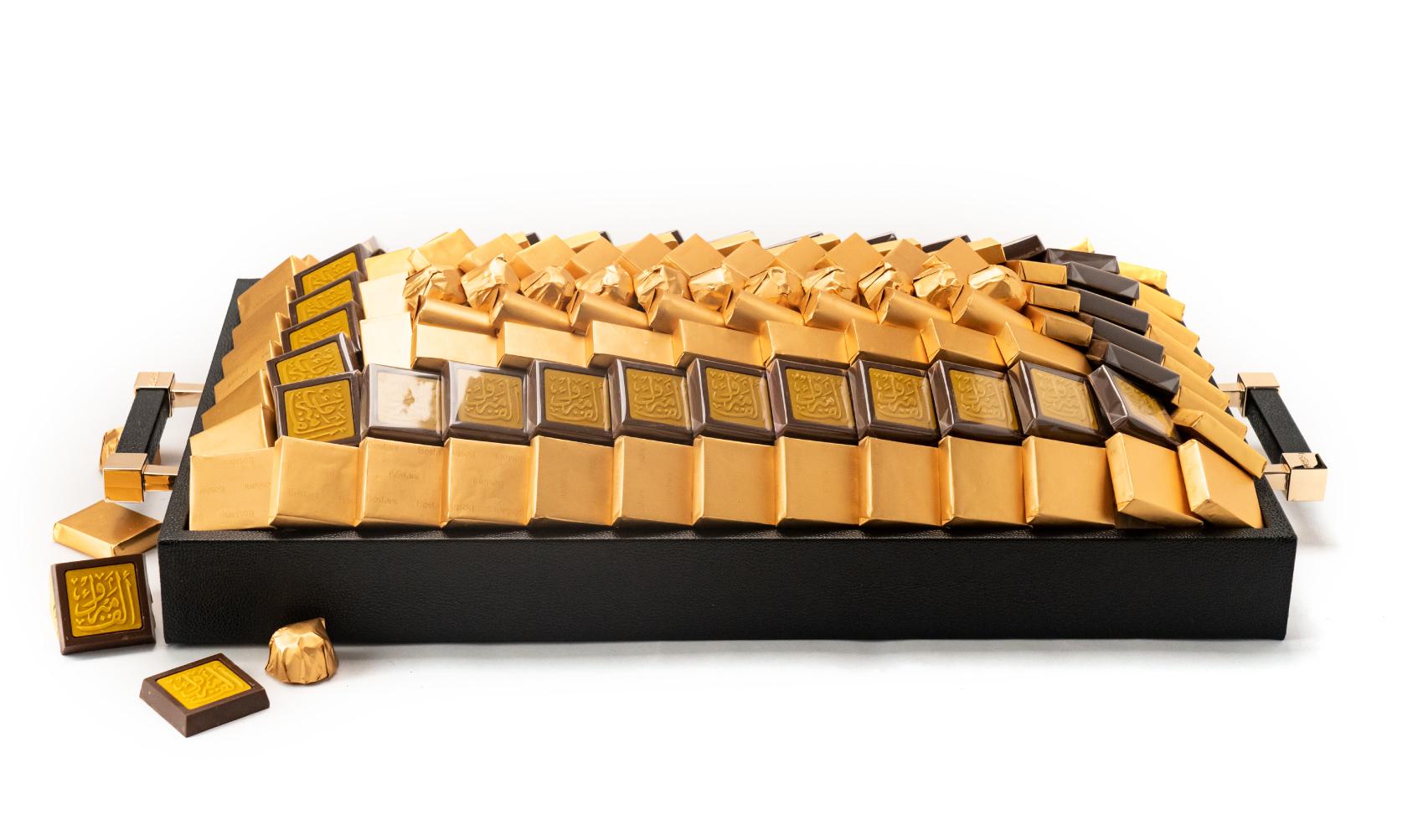 Congratulations Leathered Black Tray Medium