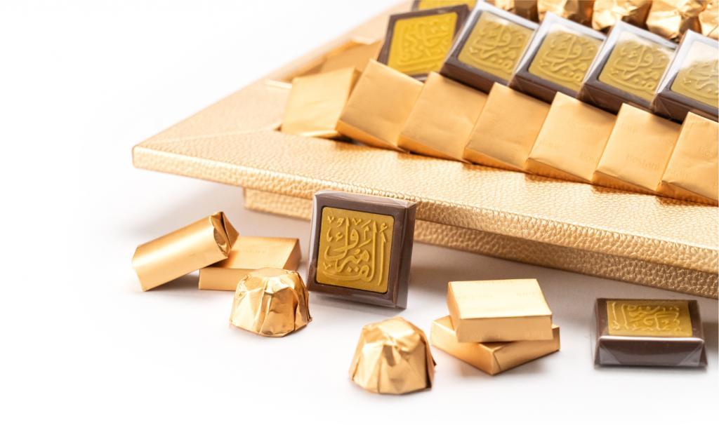 Congratulations Leathered Tray Gold Medium