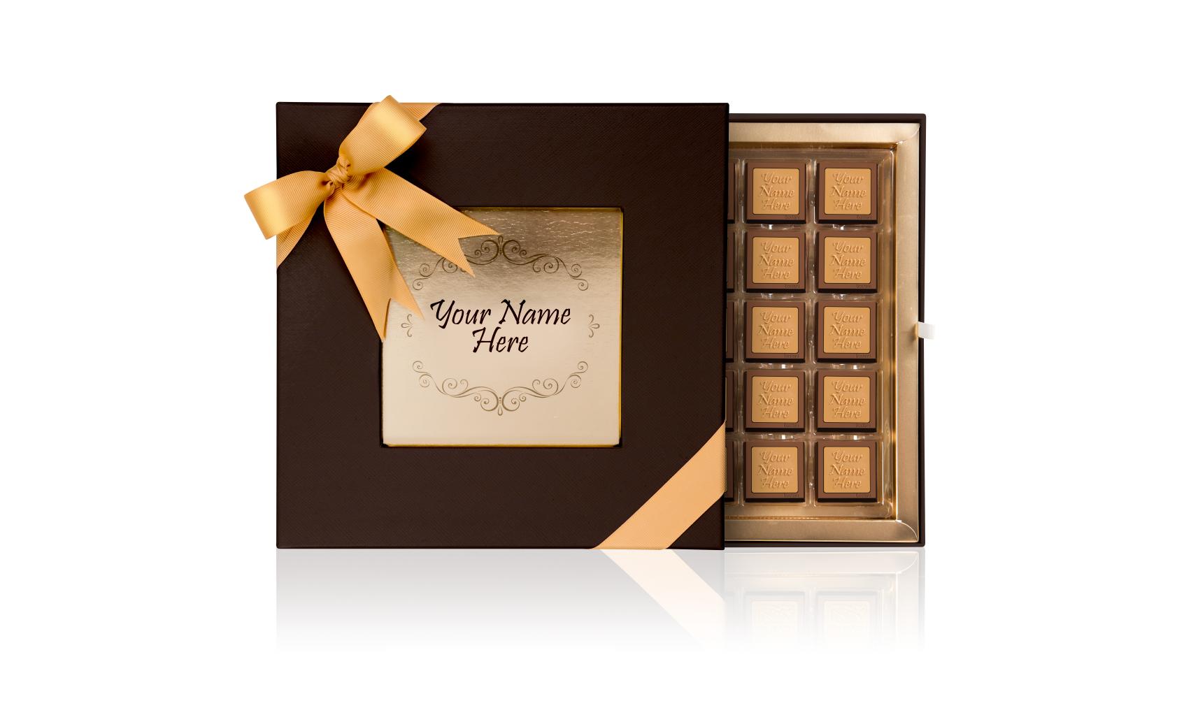 علبة الهدايا الجلدية (50 قطعة شوكولا) لون بني