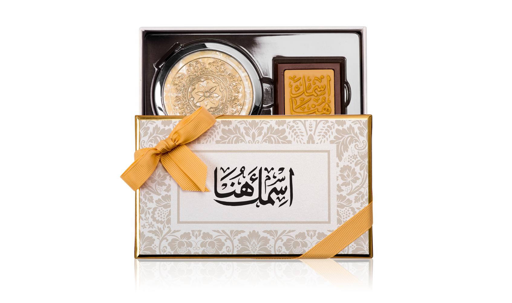 Gold Miror Boxes