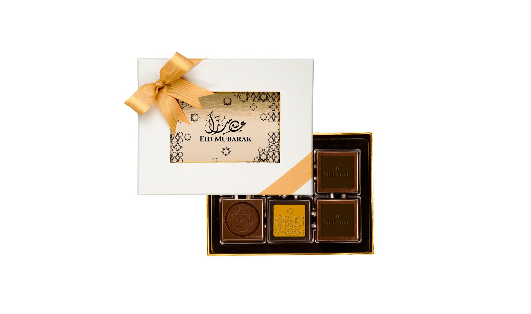 Eid box ( 6 pcs )