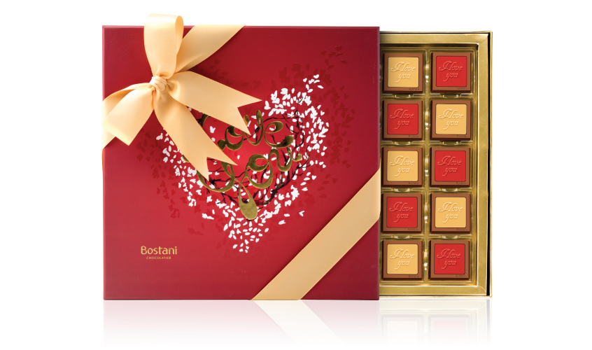 I Love You 50 Chocolate PCS Box