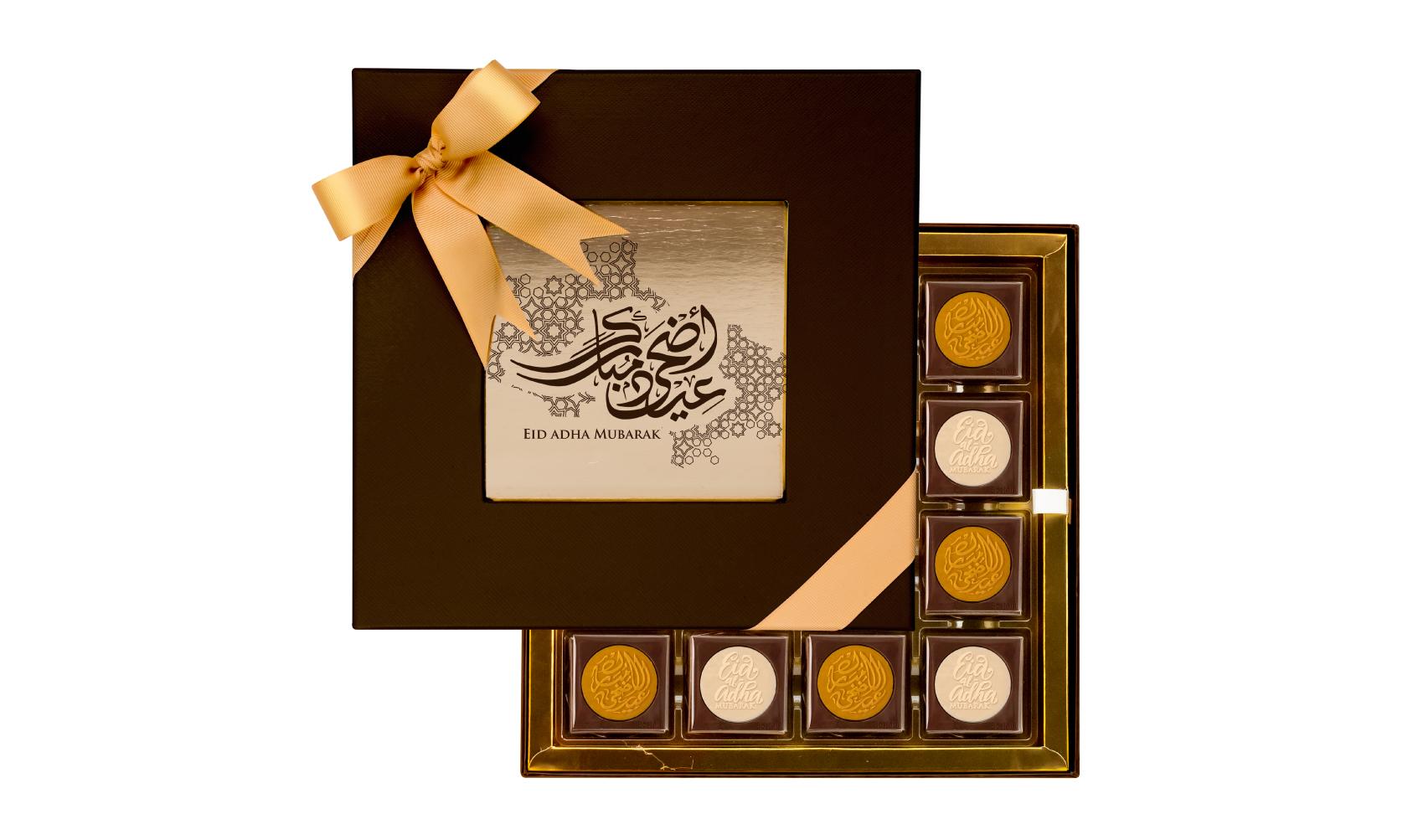Eid box ( 32 pcs ) Brown
