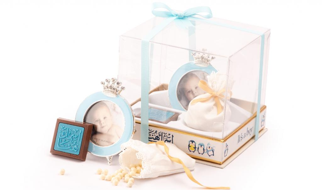 Baby boy crown Frame