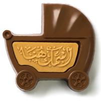 شكل عربة الأطفال