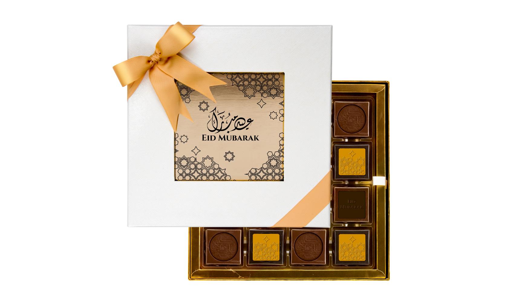 Eid box ( 32 pcs )