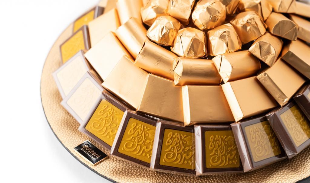 صينية جلد مبروك التخرج ذهبي صغير