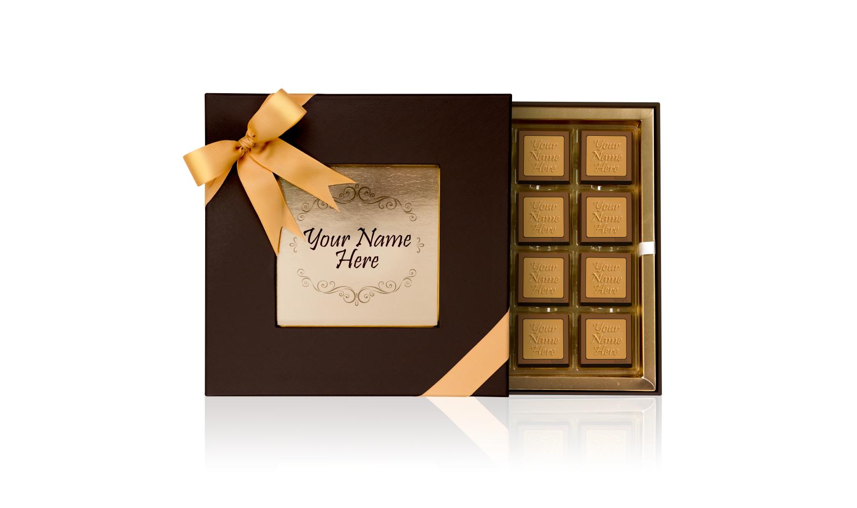 علبة الهدايا الجلدية (32 قطعة شوكولا) لون بني