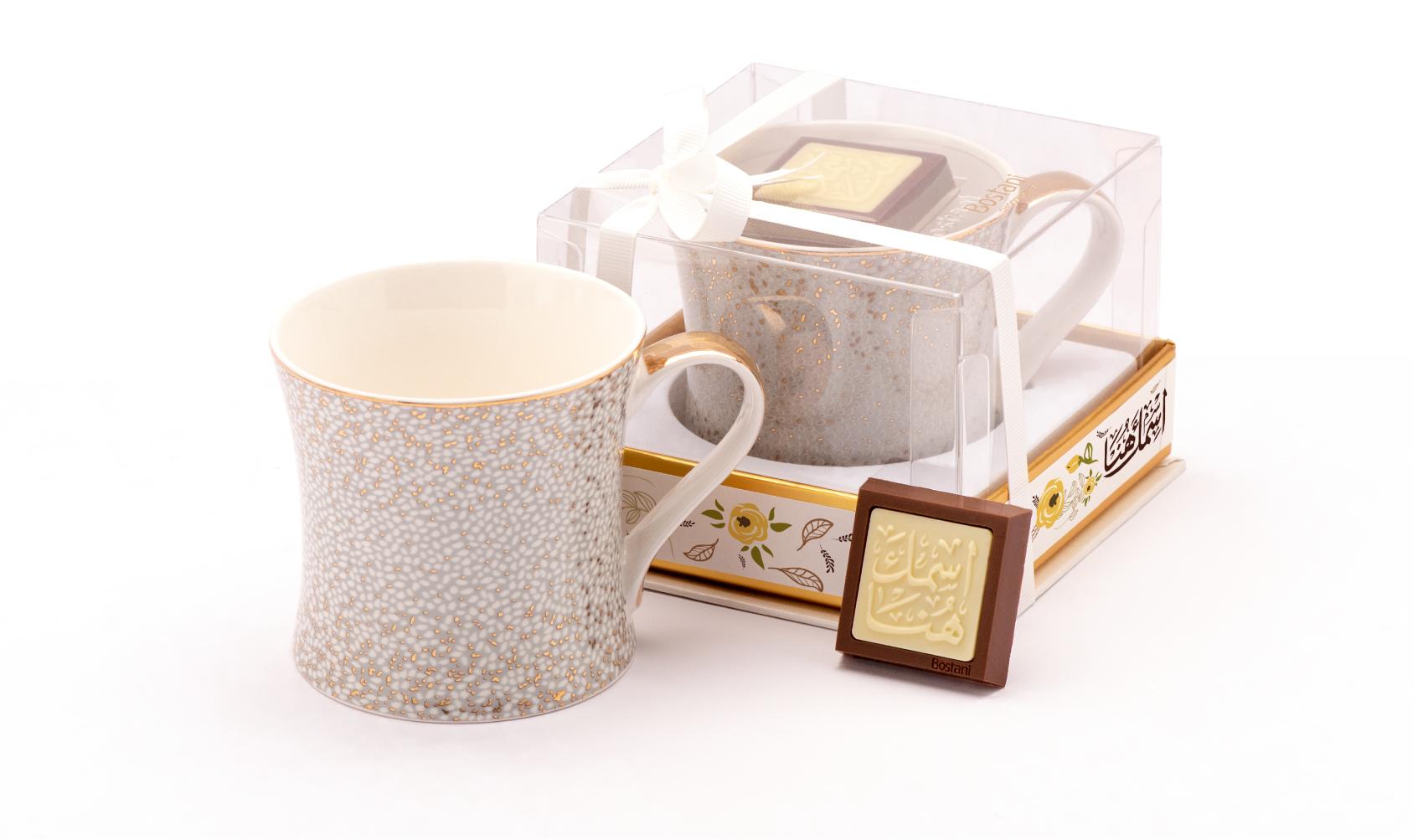 Mug Box White Color