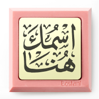 المربع حشو روبي طباعة