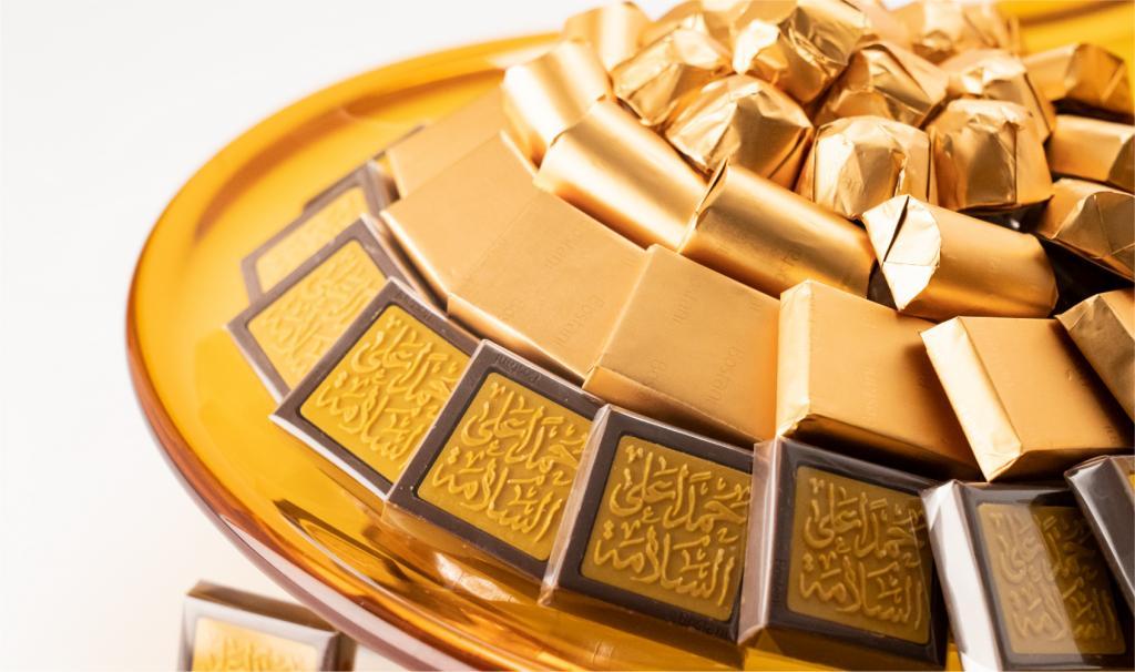 Get Well Soon Curvy Gold Italian Handmade Dish 2