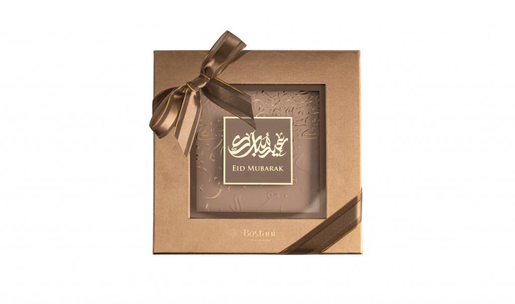 Eid Box 62 pcs