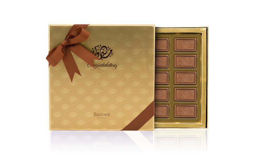 Congratulation 30 Chocolate PCS Box