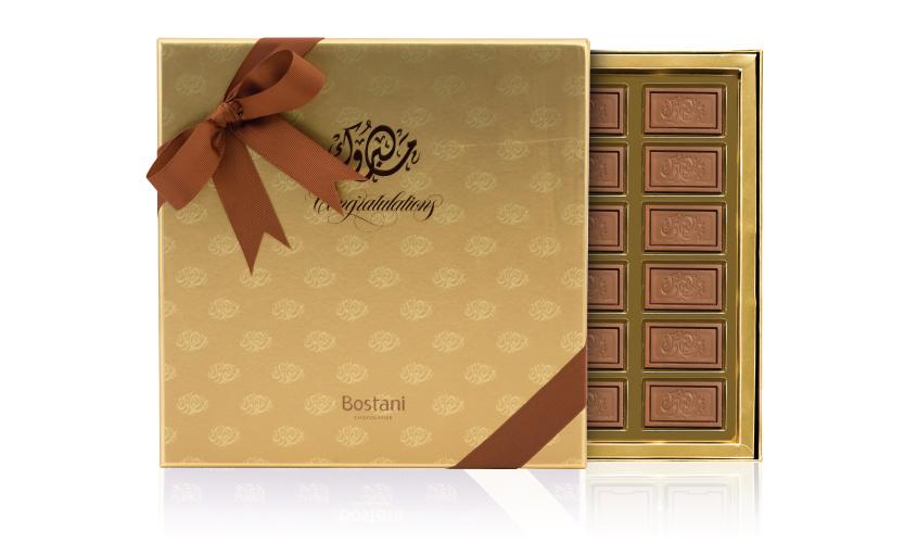 Congratulation 48 Chocolate PCS Box