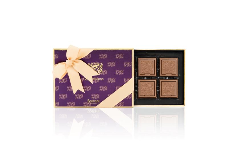 Get Well Soon 12 Chocolate PCS Box