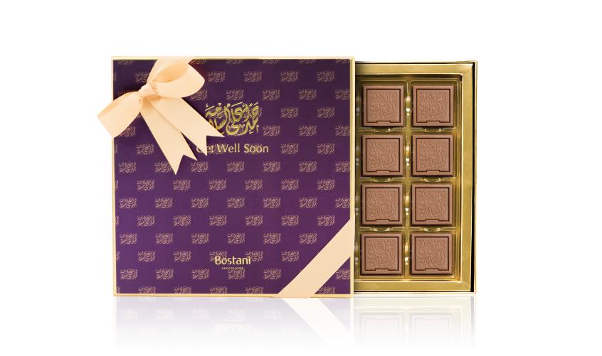 Get Well Soon 32 Chocolate PCS Box