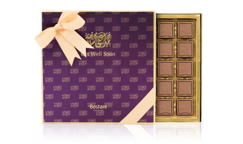 Get Well Soon 50 Chocolate PCS Box