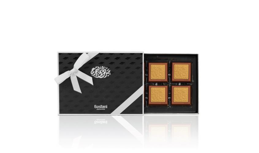 Graduation 12 Chocolate PCS Box