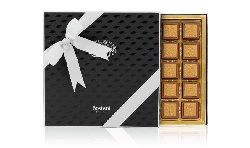 Graduation 50 Chocolate PCS Box