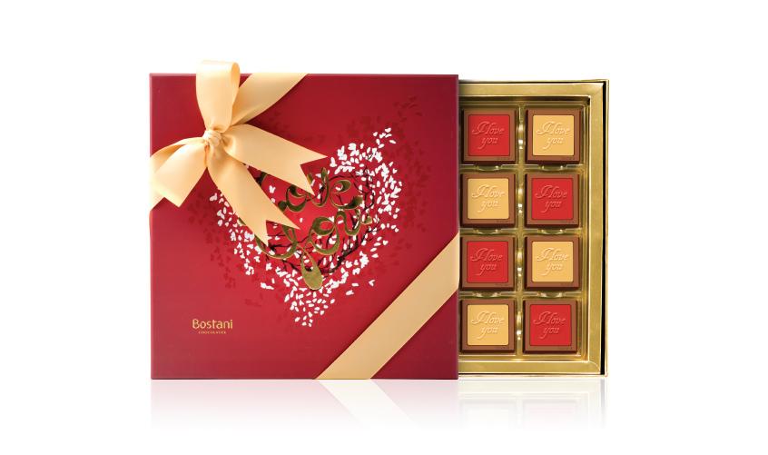 I Love You 32 Chocolate PCS Box