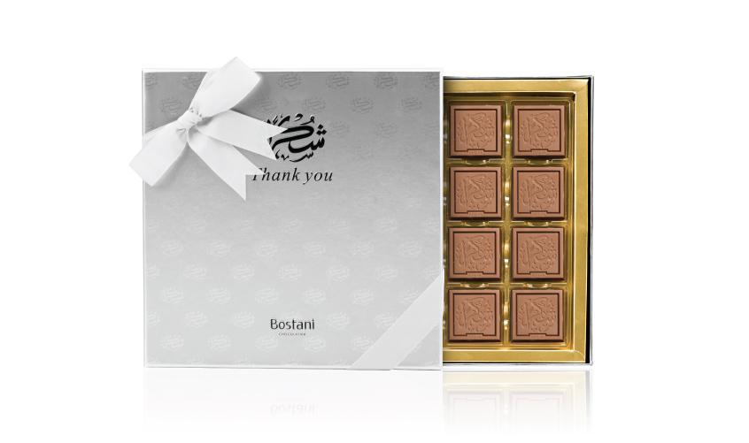 Thanks 32 Chocolate PCS Box