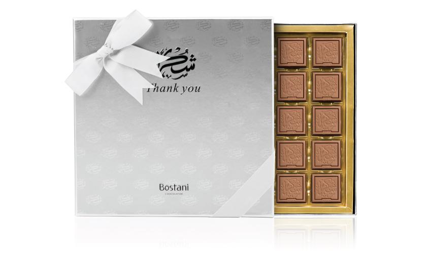 Thanks 50 Chocolate PCS Box